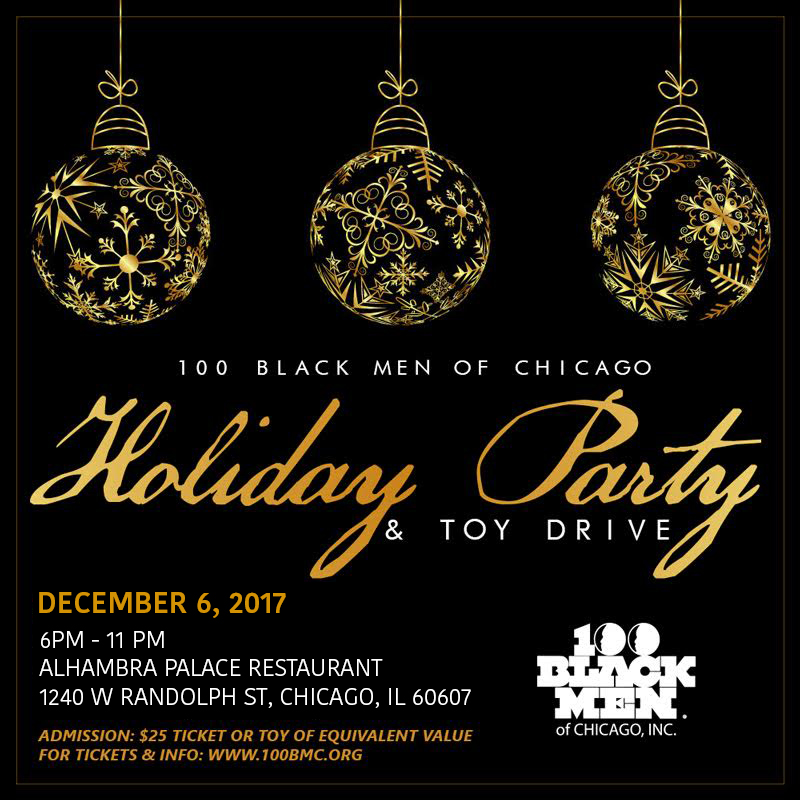 2017 Annual Toy Drive / Holiday Party